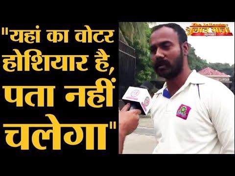 बारडोली के किसानों को गन्ने का सही रेट कैसे मिलता है?   Bardoli   Gujarat Elections 2017