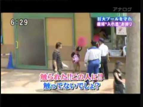 少女が裸を見られたとして示談金を請求する犯罪posted by jedincihbc