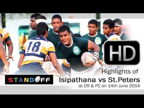 Highlights of Isipathana vs St Peters at CR & FC on 14th June 2014.