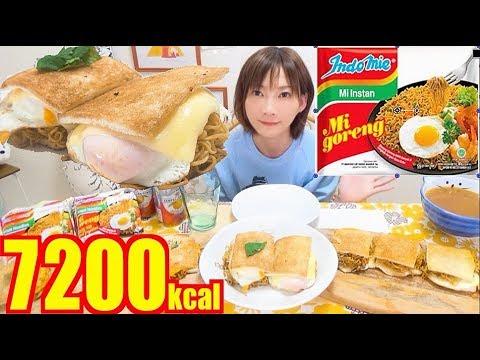 【大食い】[インドネシアのインスタント麺]インドミー・ミーゴレンで作るホットサンドが美味しすぎる!!![ミーゴレントースト]7200kcal【木下ゆうか】