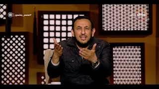 لعلهم يفقهون - حلقة الأحد 3-3-2019 مع فضيلة الشيخ رمضان عبد المعز ( إنه ربي أحسن مثواي )