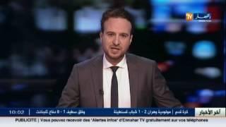 الدرك الوطني يوقف    8 عناصر دعم  للجماعات الارهابية ببومرداس