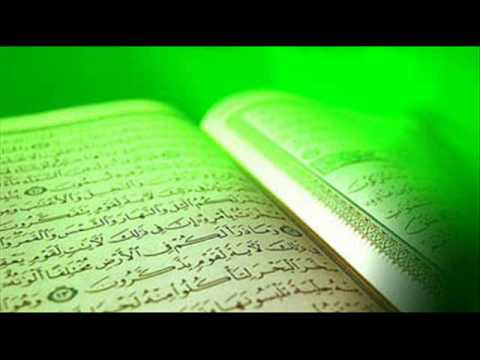 Surat Al-Falaq Abdullah Matrood (Chapter 113)