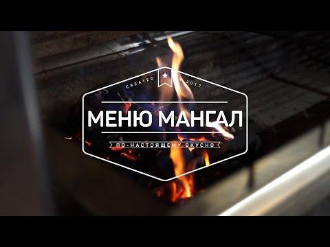 пушкин москве меню ресторана фото в