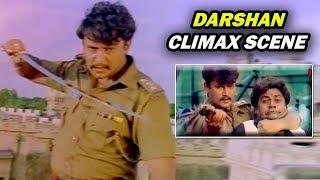 Darshan Interesting Climax Scene    Best Scenes In Kannada Movie    Kannadiga Gold Films