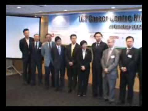 HK ICT Career Kick-off Event - Launch Ceremony