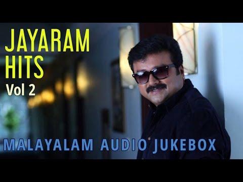 JAYARAM HITS VOL 2 | FULL AUDIO SONGS JUKE BOX