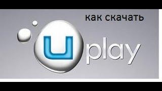 Видео урок-как скачать uplay