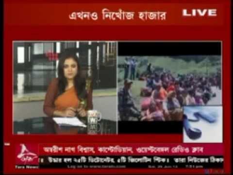 Uttarakhand HAM RADIO ,West Bengal Radio Club Amateur Club) TARA NEWS