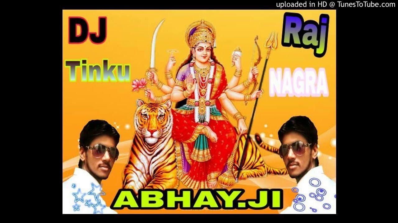 Djtinkuraj nagara ballia- dj pe dance Bhakti mix