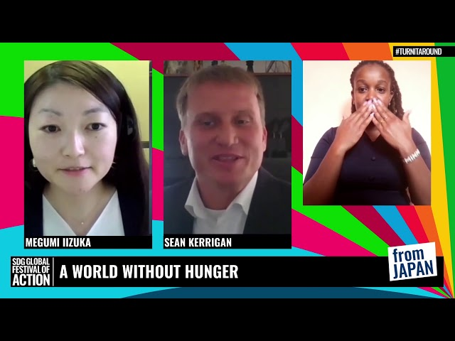 A World Without Hunger | 飢餓のない世界