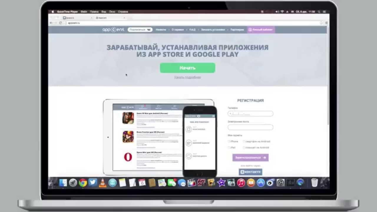 Приложения для заработка денег на Android …