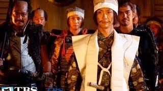 【TBS Pictures】天下統一目前の豊臣秀吉(市村正親)は、唯一残された敵・...
