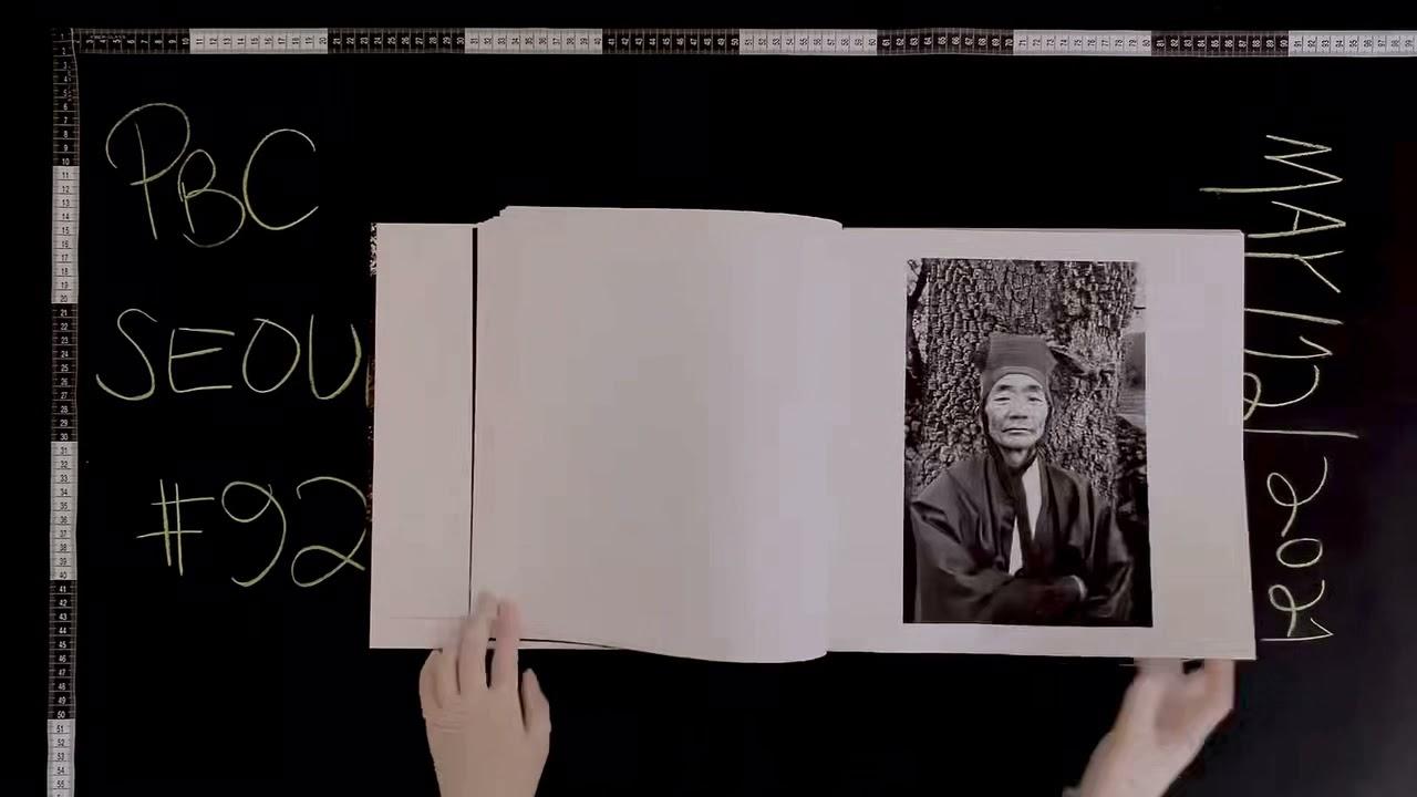 PHOTOBOOK _ 2021 #92 육명심의 백민 | Myong-Shim YOOK's Baekmin