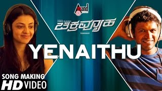 Download Hindi Video Songs - Chakravyuha | Yenaithu | Making Video | Puneeth Rajkumar | Rachita Ram | SS Thaman | Kajal Aggarwal