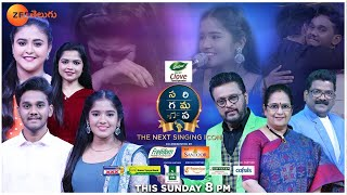 SA RE GA MA PA The Next Singing ICON Ep 22 Promo | SEMI FINALS 2 | Jan 24th Sun 8 PM | ZEE Telugu