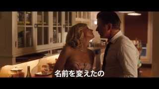 ウディ・アレン監督最新作『ブルージャスミン』公式日本版予告編 公式サ...