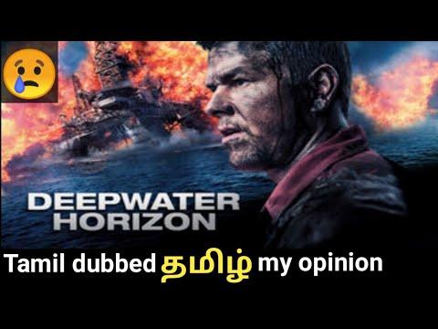 Deepwater Horizon 2016 Tamil Dubbed Movie My Opinion