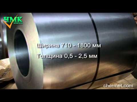 Видео Лист оцинкованный рулон кишинев цена