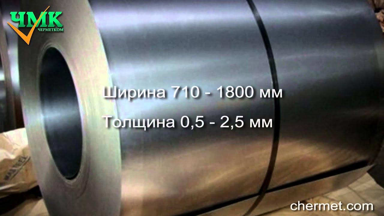 Мы реализуем качественные холоднокатаные листы из стали (10, 20) по. Стальной лист — один из универсальных продуктов современного.
