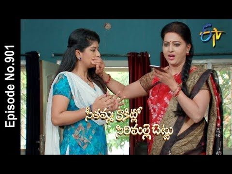 Seethamma Vakitlo Sirimalle Chettu   23rd July 2018   Full Episode No 901   ETV Telugu