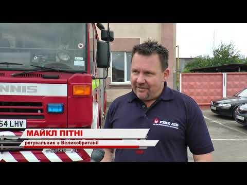 KorostenTV: KorostenTV_16-08-19_Нова техніка для рятувальників