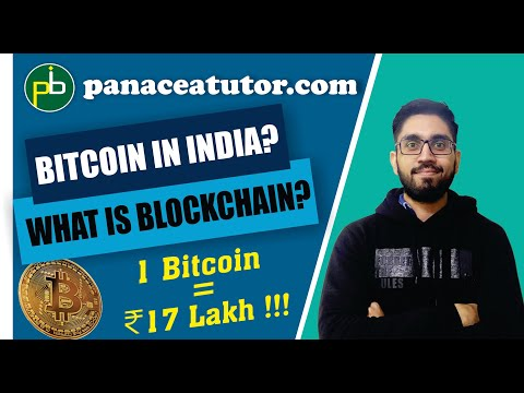 What is Bitcoin? II Cryptocurrencies and Block Chain Technology explained II Panacea Tutor II