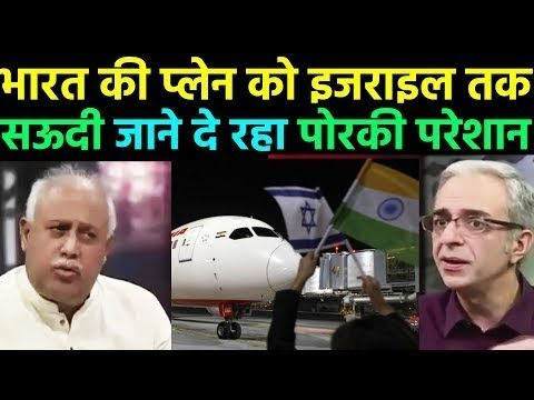 Saudi Arabia opening Airspace to Israel for Air India.mp4