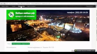 Видео-Гид по сайту Зайди-найди.рф