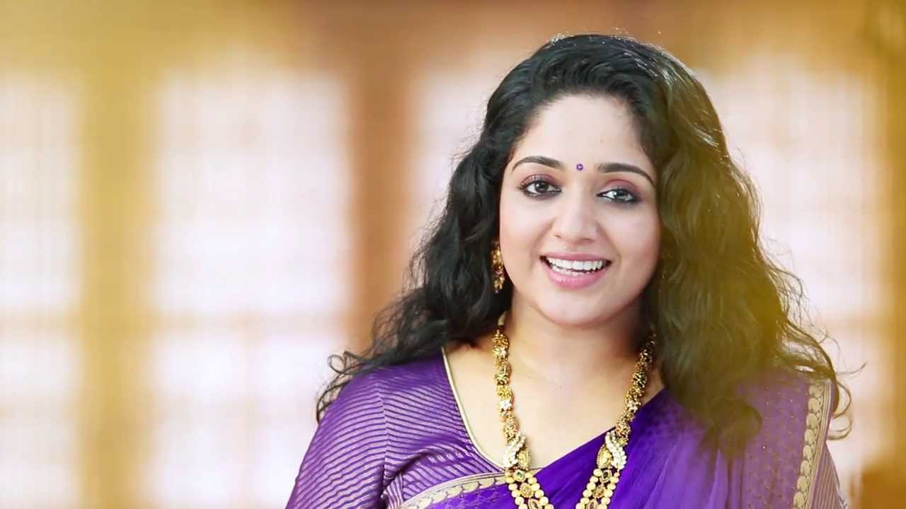 Dubai Gold And Diamonds Kavya Madhavan Latest Ad Hd