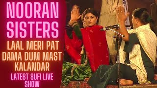 Nooran Sisters | Laal Meri Pat | Dama Dum Mast Kalandar | Qawwali | Sufi Songs | Latest Live Show