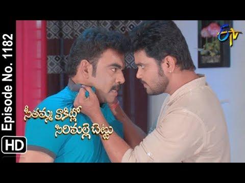 Seethamma Vakitlo Sirimalle Chettu   15th June 2019   Full Episode No 1182   ETV Telugu