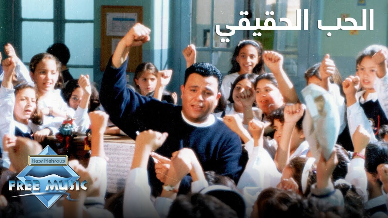 FOUAD TÉLÉCHARGER MP3 MOHAMED AGHANI