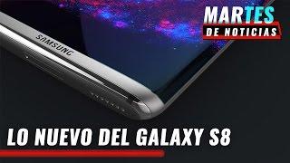 Mejoras en la cámara del Galaxy S8