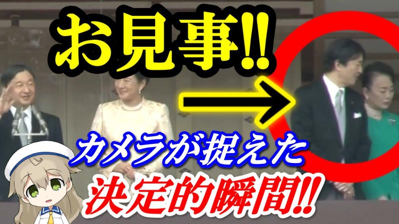 動画 投げる 秋篠宮 傘
