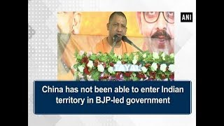 China has not been able to enter Indian territory in BJP-led government - Uttar Pradesh News