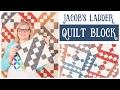 Jacob's Ladder Classic & Vintage Quilt Series - Fat Quarter Shop