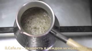Слим зеленый кофе: как приготовить для похудения?