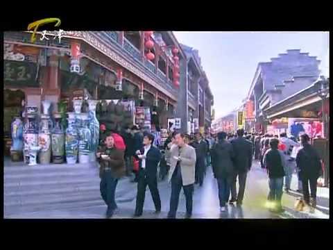 Tianjin Panoramas-Haihe River in Tranquility (全景天津之盛妆海河)