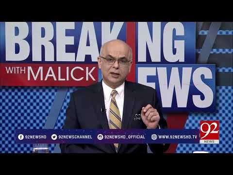 Breaking Views With Malick (Government proposes amendments to NAB Ordinance) - 14 April 2018
