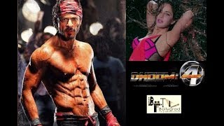 31 Interesting Facts : DHOOM 4 : Salman Khan | Shahrukh Khan |Abhishek Bachchan |Katrina Kaif