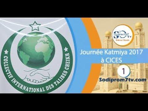 Journée katmiya 2017 à CICES avec le Collectif International des Talibés Cheikh - Partie 1