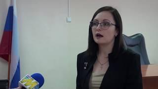 Новостной выпуск от 23.01.2020: Дела судебные