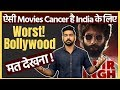 Kabir Singh - Worst Bollywood Movie for Indian Youth? | Praveen Dilliwala