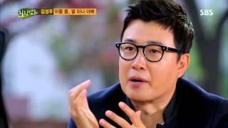 김성주 - 힐링캠프 Ep.117 다시보기 #5(3)