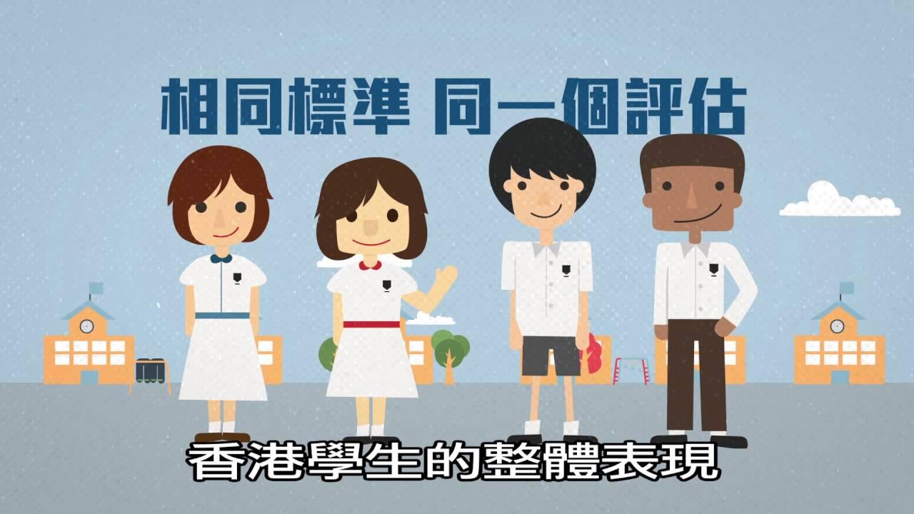 TSA系列二︰呢個先係TSA (60s version) - YouTube