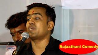 Download Hindi Video Songs - RJ21 Gajendra Ajmera New Comedy    Rajasthani Sangeeth Live HD    Teeno Aadmi Bhang