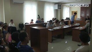 видео верховный суд якутии