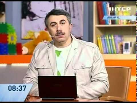 Доктор Комаровский о бане для детей - Интер