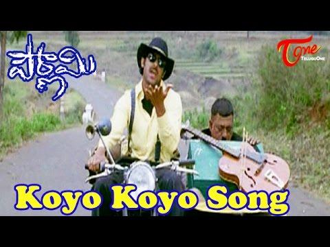 Pournami Movie Songs | Koyo Koyo Video Song | Prabhas | Trisha